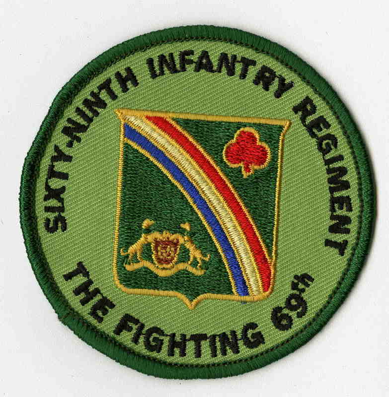 Sixty-Ninth Infantry Regiment Patch